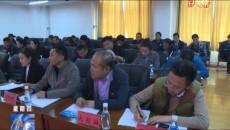 称多县政府召开扫黑除恶专项斗争工作推进暨培训会