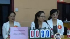 黄南州农牧局开展民族团结进步创建工作知识竞赛