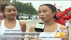 西北五省健身瑜伽邀请赛暨首届青海省健身瑜伽锦标赛举行
