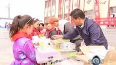"""黄南州妇女联合会赴扶贫联点全都村全都小学开展庆""""六一""""慰问活动"""