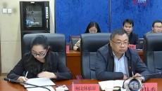 庆祝中华人民共和国成立70周年 万博官网manbetx解放70周年系列活动推进开展情况工作汇报会召开