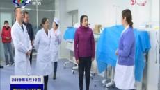 周吉副州长端午节假期到果洛州人民医院指导工作