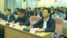 全省生态环境保护警示教育大会在西宁召开