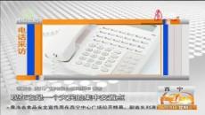 四川宜宾长宁县发生6.0级地震救援工作有序进行