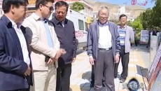 黄南州举行2019年安全生产月宣传咨询日活动