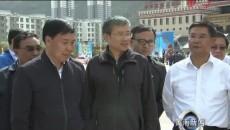 黄南州开展扫黑除恶专项斗争阶段性成果展暨主题宣传日活动