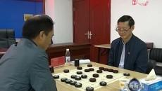 黄南州直首届职工运动会中国象棋比赛圆满落幕