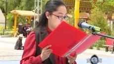 """""""书香黄南·礼赞新中国""""全民阅读启动仪式举行"""
