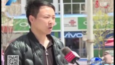 贵南:扫黑除恶宣传动员工作取得成效