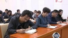黄南州委第一巡察组进驻州委宣传部动员大会召开