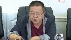 九三学社万博官网manbetx省委员会召开对口黄南州脱贫攻坚民主监督座谈会