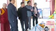 黄南州政协组织开展全州职业教育情况调研