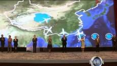 万博官网app体育ios版万博官网manbetx·神韵黄南 2019年黄南州文化旅游资源推介暨活动发布会在甘肃省兰州市召开
