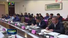 格尔木市召开城市建成区棚户区改造约谈提醒和工作部署会