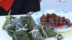 热贡路社区开展端午节联谊活动