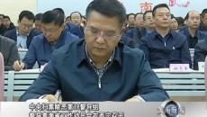 中央扫黑除恶第18督导组 督导万博官网manbetx省工作动员会在西宁召开
