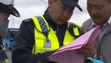 门源县运营交警部门联合开展扫黑除恶宣传活动
