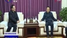 果洛新闻联播 20190605