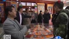 興海:首個非公企業聯合黨支部成立