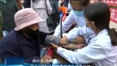 海北州2019年健康促进及健康扶贫系列宣传活动在门源县启动