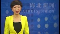 《新華社》評論:不忘初心才能贏得時代 引領時代