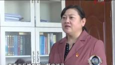 全省生态环境保护警示教育大会在黄南州各族干部中引起强烈反响
