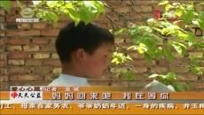 天天公益 20190613