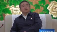 王勇会见浙江省嵊州市党政代表团