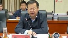 黄南州召开省道308线大角满《青甘界》至瓜什则段公路改建工程项目推进会