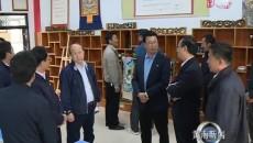 天津市教委副主任徐广宇赴黄南州调研对口支援工作