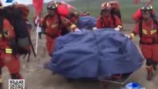 海南州消防參加跨區域地震救援實戰拉動演練