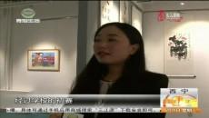 小桥大街小学教育学区举办首届师生书画展