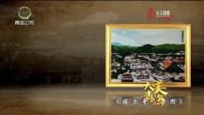 大美青海 20190627