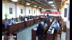 青海省第五届土族文学创作会议在互助县召开