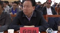 黄南州举行州委理论学习中心组(扩大)会议