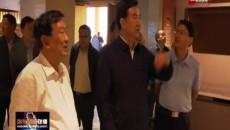 鸟成云赴循化县督导检查撒拉尔民俗文化扶贫产业园建设情况