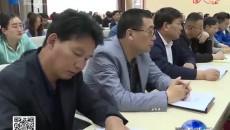 海南新闻联播 20190722