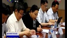 周吉一行回访北京清华长庚医院对接包虫病防治工作