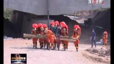 海东市开展高原地震拉练实战演练