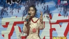 門源縣東川鎮舉辦農牧民歌手大獎賽