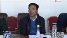 曲麻莱县政府召开扫黑除恶专项斗争工作汇报会