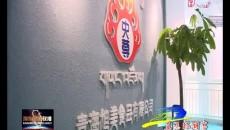 直通环湖赛 河湟新区:青海新经济的增长极