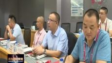 海东市拉面品?#26222;?#30053;创新与传播培训班在京举办