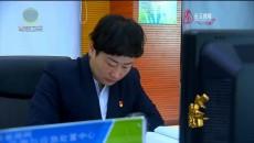 大美青海 20190702