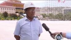 同仁县热贡文化广场及城区主次干道改造项目全面启动
