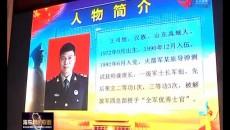 青海省优秀官兵代表宣讲团到高等职?#23548;?#26415;学院巡回宣讲