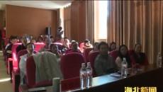 海北州举办中西医结合学科联盟成员会议暨第二届青海湖高峰学术论坛