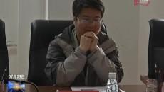 2019中国万博官网manbetx国际冬虫夏草暨藏医药展交会举行高峰论坛