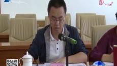 青海省第三屆農業援青成果暨經驗交流現場觀摩活動在海南州舉行