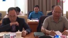 海南州召开上半年经济运行分析会